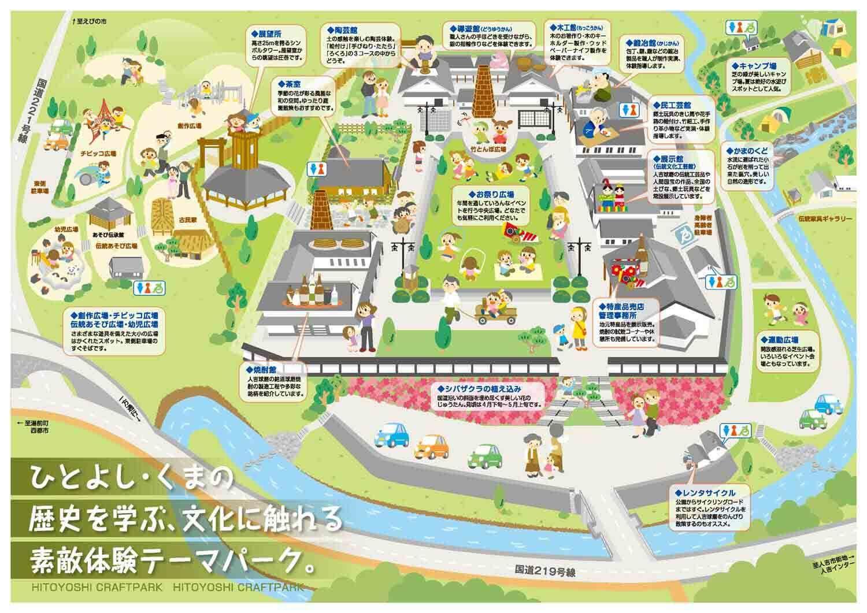 craftpark-map